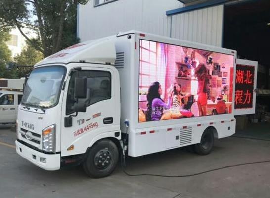 唐骏T3广告宣传车